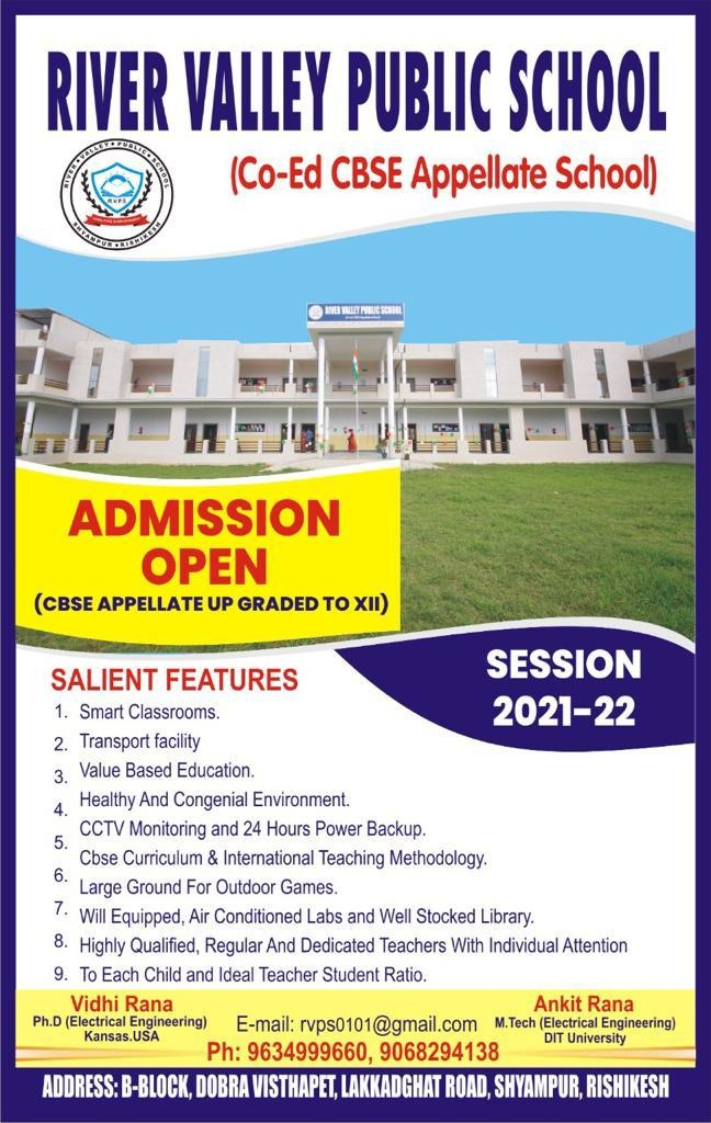 Admison open for the new session of 2020-21
